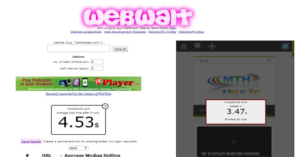 WebWait Site Speed Testing Tool